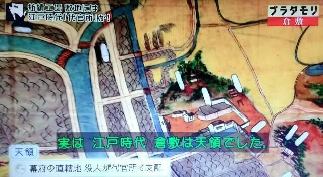 f:id:morifumikirikita319:20170603214950j:image
