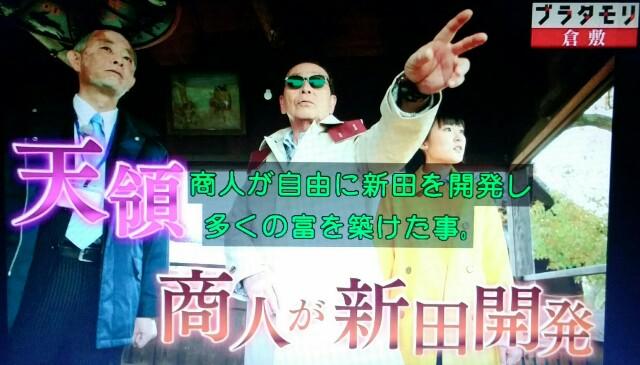 f:id:morifumikirikita319:20170603220541j:image