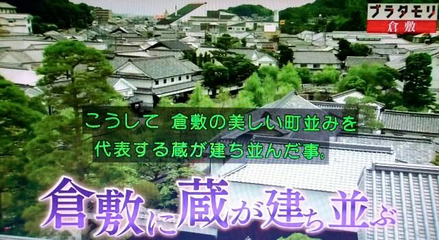 f:id:morifumikirikita319:20170603220556j:image