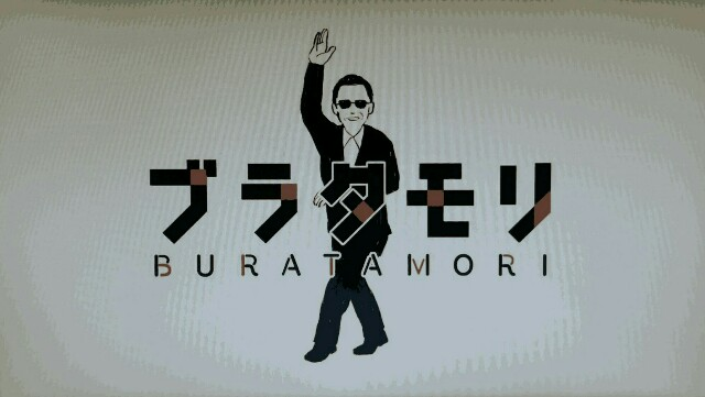f:id:morifumikirikita319:20170603220620j:image