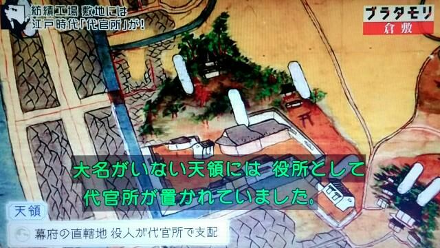 f:id:morifumikirikita319:20170603220809j:image