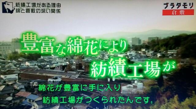 f:id:morifumikirikita319:20170603233944j:image