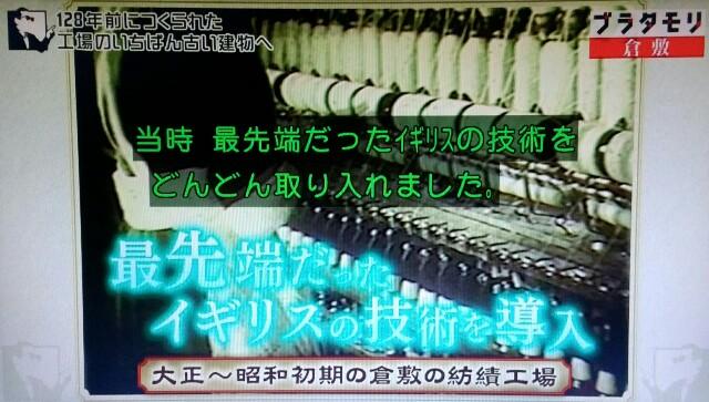 f:id:morifumikirikita319:20170603234030j:image