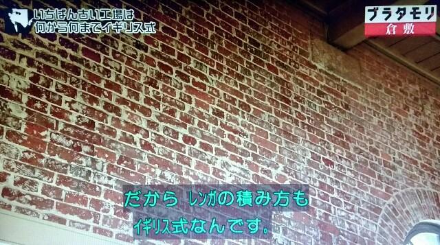 f:id:morifumikirikita319:20170603234055j:image