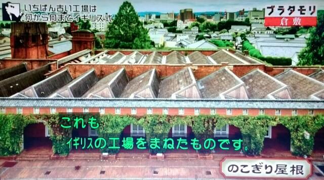f:id:morifumikirikita319:20170603235101j:image