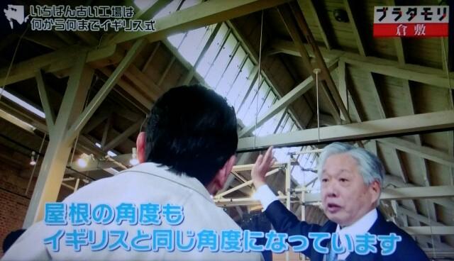 f:id:morifumikirikita319:20170603235119j:image