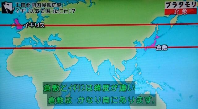 f:id:morifumikirikita319:20170604080353j:image