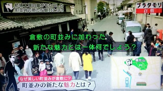 f:id:morifumikirikita319:20170604081858j:image
