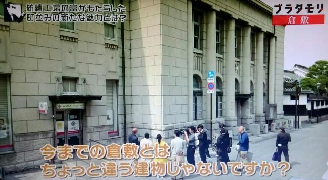 f:id:morifumikirikita319:20170604081915j:image