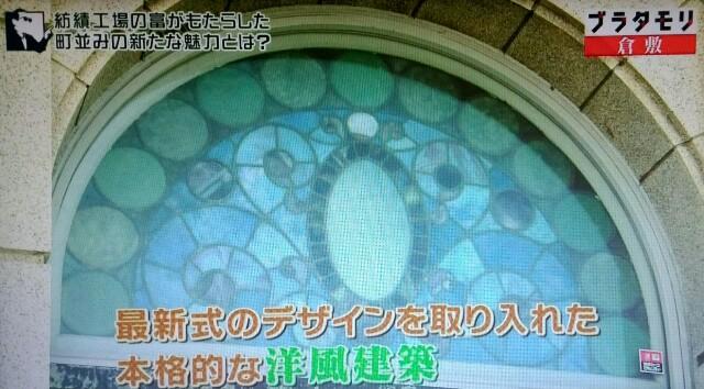 f:id:morifumikirikita319:20170604081933j:image