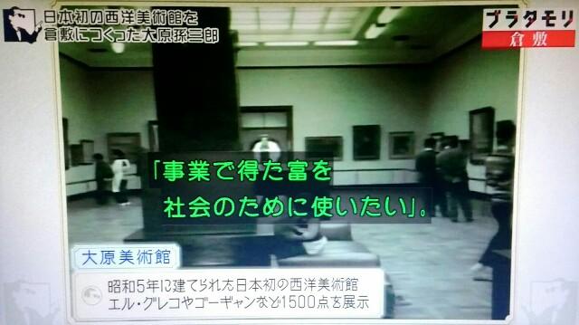 f:id:morifumikirikita319:20170604083523j:image