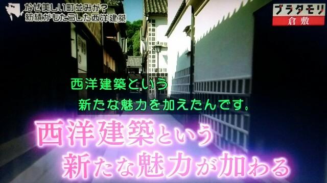 f:id:morifumikirikita319:20170604083535j:image