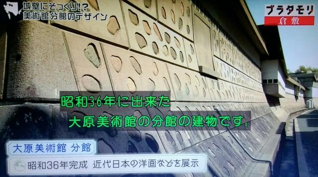 f:id:morifumikirikita319:20170604084816j:image