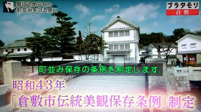 f:id:morifumikirikita319:20170604084955j:image
