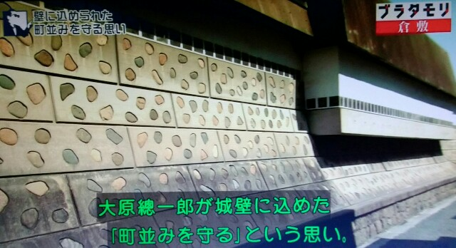 f:id:morifumikirikita319:20170604085008j:image