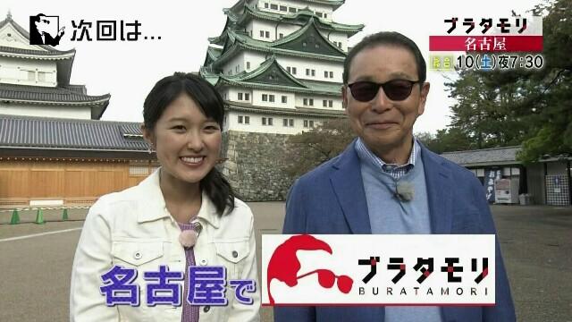 f:id:morifumikirikita319:20170604090801j:image