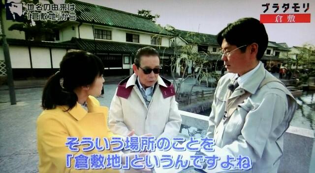 f:id:morifumikirikita319:20170604123647j:image