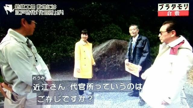 f:id:morifumikirikita319:20170604134244j:image
