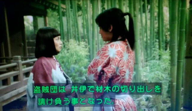f:id:morifumikirikita319:20170604213617j:image