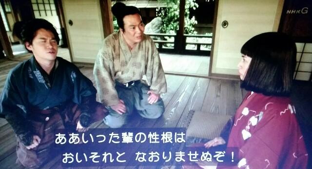 f:id:morifumikirikita319:20170604214559j:image