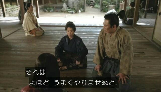 f:id:morifumikirikita319:20170604214630j:image