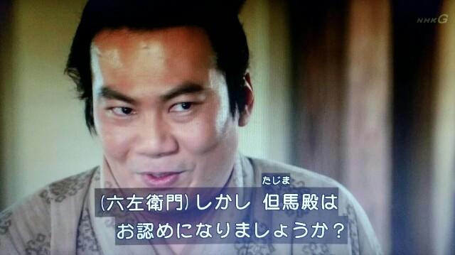 f:id:morifumikirikita319:20170604214653j:image
