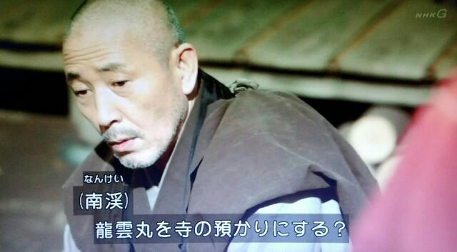 f:id:morifumikirikita319:20170604215914j:image