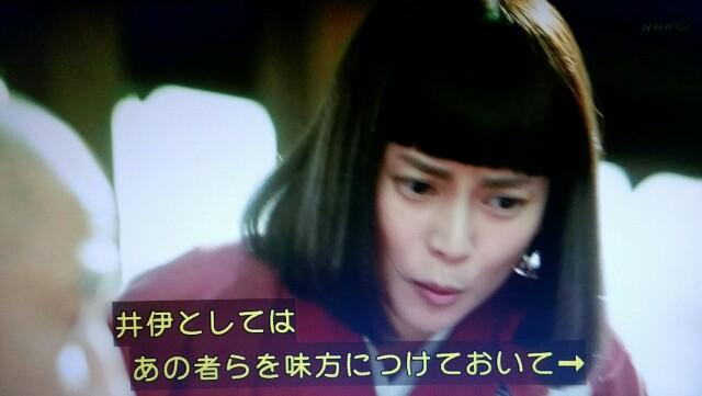 f:id:morifumikirikita319:20170604215955j:image