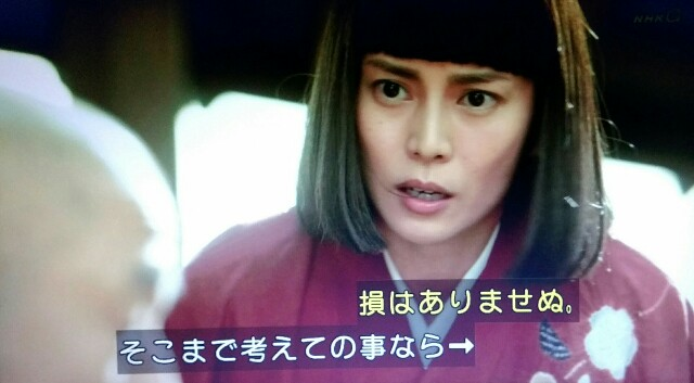 f:id:morifumikirikita319:20170604220019j:image