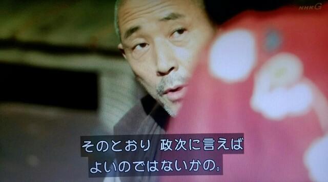 f:id:morifumikirikita319:20170604220038j:image