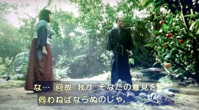 f:id:morifumikirikita319:20170604231121j:image
