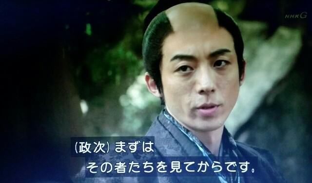 f:id:morifumikirikita319:20170604231146j:image