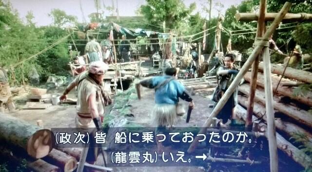 f:id:morifumikirikita319:20170604231333j:image