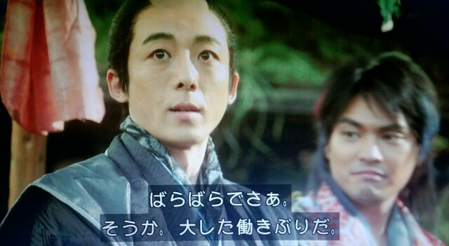f:id:morifumikirikita319:20170604231355j:image
