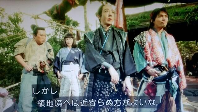 f:id:morifumikirikita319:20170604231416j:image