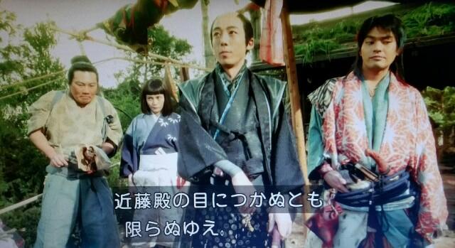 f:id:morifumikirikita319:20170604231445j:image