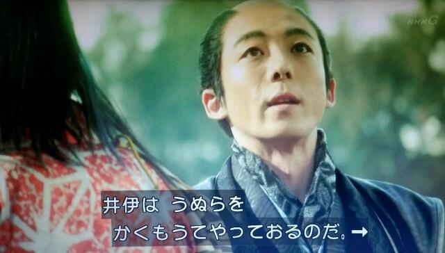 f:id:morifumikirikita319:20170604231502j:image