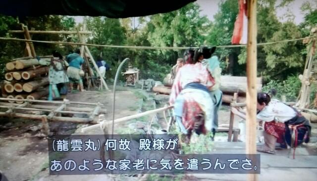 f:id:morifumikirikita319:20170604232412j:image