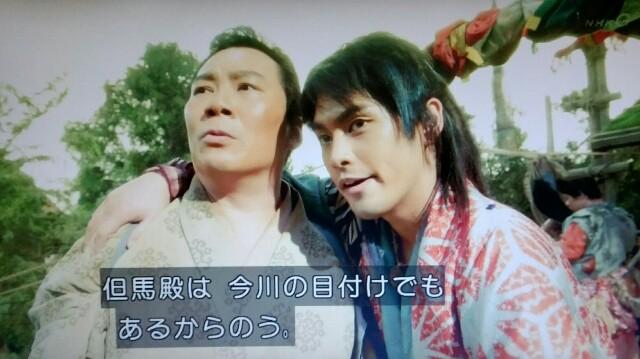 f:id:morifumikirikita319:20170604232430j:image