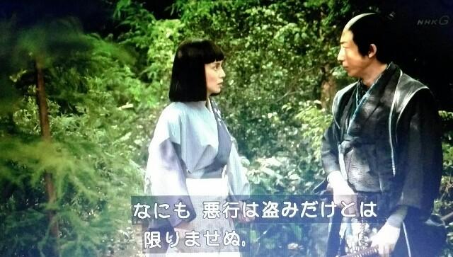 f:id:morifumikirikita319:20170604232458j:image