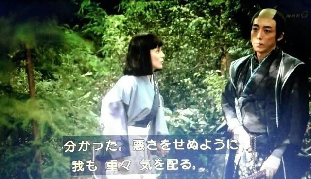 f:id:morifumikirikita319:20170604232511j:image