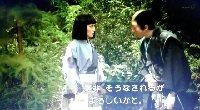 f:id:morifumikirikita319:20170604232523j:image