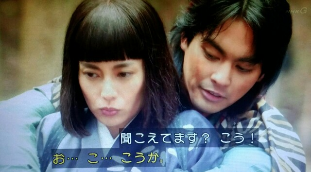 f:id:morifumikirikita319:20170604234711j:image