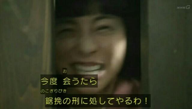 f:id:morifumikirikita319:20170605000152j:image