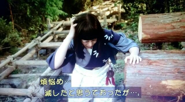 f:id:morifumikirikita319:20170605001059j:image