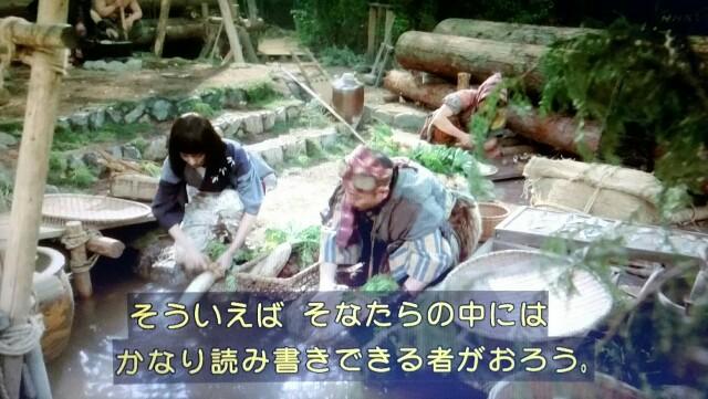 f:id:morifumikirikita319:20170605081129j:image