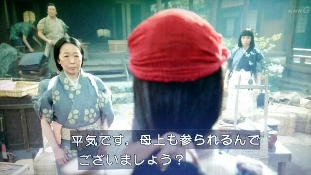 f:id:morifumikirikita319:20170605081239j:image