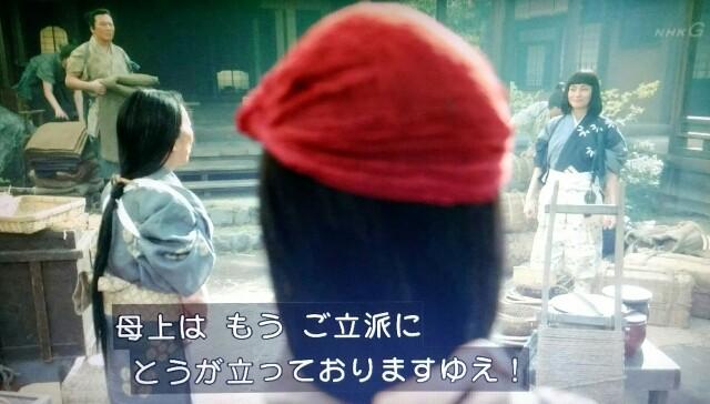 f:id:morifumikirikita319:20170605081256j:image