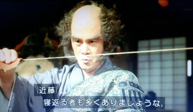 f:id:morifumikirikita319:20170605085643j:image