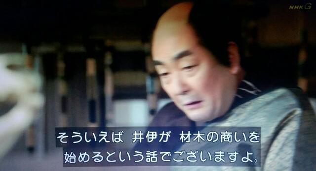 f:id:morifumikirikita319:20170605085701j:image